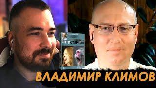 """Автор самого скандального романа в России прервал молчание после двух месяцев """"травли"""" за его книги."""