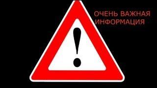 GreenLeaf -ваш шанс !!!  Но что сделали с ним в России? УЗНАЕТЕ В ЭТОМ ВИДЕО !!!!