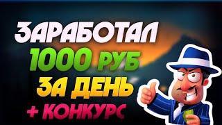 MONEYMFAFIA.MONEY - НАЧНИ ЗАРАБАТЫВАТЬ ПО 1000 РУБЛЕЙ В ДЕНЬ | ЛУЧШИЙ САЙТ ДЛЯ ЗАРАБОТКА ДЕНЕГ