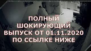 МУЖСКОЕ/ЖЕНСКОЕ ШОКИРУЮЩИЙ ВЫПУСК ОТ 01.11.2020 ПО ССЫЛКЕ НИЖЕ.