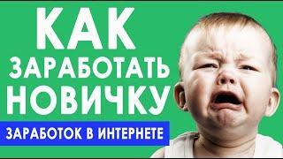 ПРОЕКТ DANTEX СКАМ НЕ ПЛАТИТ !!!