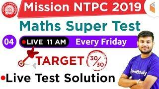 11:00 AM - Mission RRB NTPC 2019   Maths Super Test by Sahil Sir   Live Test Solution   Day #4