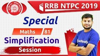 11:00 AM - RRB NTPC 2019 | Maths by Sahil Sir | Special Simplification Session