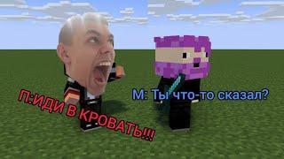 КАК МЕНЯ БОМБИТ, ЗАБАНИЛИ НА TESLACRAFT - BedWars in Minecraft