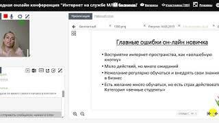 2 больших шага к 1 регистрации в день и 5 маленьких Рекрутинг Павлова Наташа Siberian Wellness