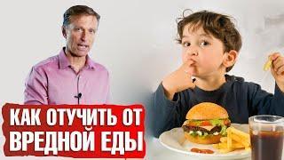 Кето-диета для детей. ПП-десерты и снеки для детей