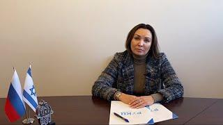 Отзыв о РИКЦ: Как получить гражданство Израиля? Опыт Гульнары