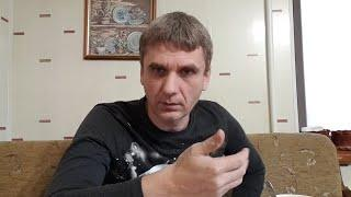 ПРОБЛЕМЫ С ИПОТЕКОЙ\РАЗВОД В СБЕРБАНКЕ\У НАС ВОРУЮТ ДЕНЬГИ