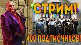 СТРИМ RADMIR RP / ИТОГИ РОЗЫГРЫША / ЧИТЫ КАЗИНО / ТИПА ВЕБКА / RADMIR RP/