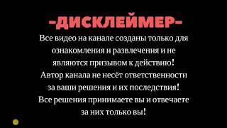 Казино Imperator. Играю по ставке 18 рублей.