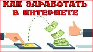 Лёгкая схема заработка в интернете на файлообменниках  ! 20.000р В месяц пассивного дохода !