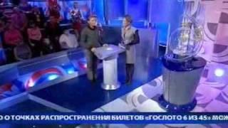 "ТВ-Трансляция 19 тиража ""ГОСЛОТО 6 из 45"" (18.01.2009)"