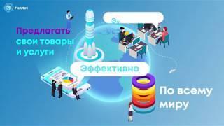 """Официальный видеоролик """"Партнерская программа HUBB Global"""" (2020)"""