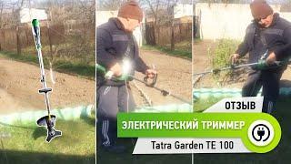 Отзыв о электротримере! Рекомендую электрический триммер Tatra Garden TE 100