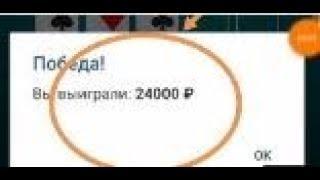 Раскрутка Баланса подписчику с 5000 до 30000 1xbet | НОВЫЙ 100% Баг