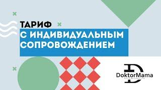 """Отзыв о курсе """"Мастерская сна"""" от ученицы Ларисы Бобылевой"""