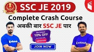 "SSC JE 2019 | Complete Crash Course for SSC JE | Use Promo Code ""wifistudy"" & Get 10% Off"
