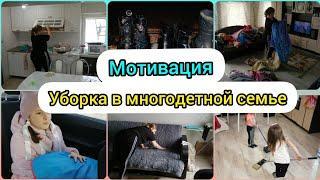 Уборка Дома в Многодетной Семье/День Сурка /Мотивация на уборку