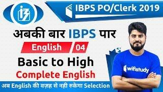 3:00 PM - IBPS PO/Clerk 2019 | English by Vishal Sir | Basic to High Complete English (Day #4)