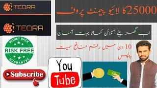 Live investment of 150$ (25000 Rs) | Teqra | Online Earning | How to get Passive income |