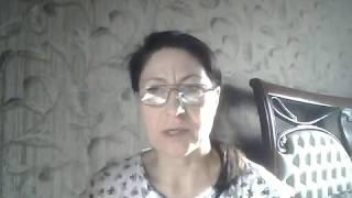 Видео отзыв о Консультации методом Реинкарнационики