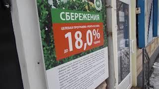 Оренбург ЛОХОТРОН на улице Ленинской Подписывайтесь Лайк