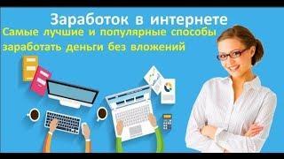 Честный Обзор курса по заработку Заработок на хостингах отзыв от Александра Жук