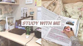 УЧИСЬ СО МНОЙ // мотивация учиться // study with me