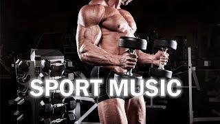 Энергичная Музыка для Мощных Тренировок Спортивный Mix Тренажерка Тренировка Мотивация Музыка SPORT