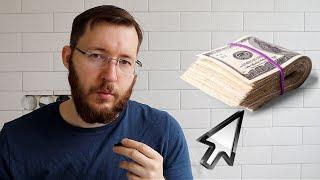 Как заработать деньги в Интернете? Заработок в интернете без вложений