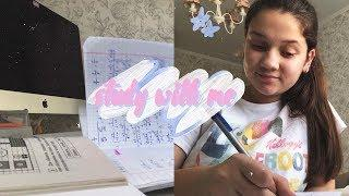 Study With Me | УЧИСЬ СО МНОЙ | МОТИВАЦИЯ НА УЧЁБУ