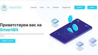ПАССИВНЫЙ ЗАРАБОТОК В ИНТЕРНЕТЕ от 1000 РУБЛЕЙ В ДЕНЬ ! Как заработать в интернете 1000 рублей