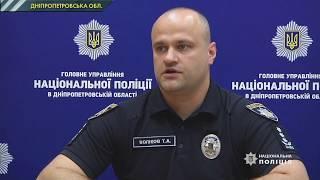 У Києві за кілька годин поліція затримала вбивць місцевого жителя