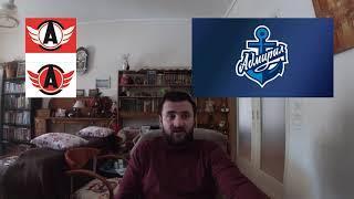 АВТОМОБИЛИСТ - АДМИРАЛ 9.1.2019 16:00/ПРОГНОЗ И СТАВКИ НА ХОККЕЙ/КХЛ