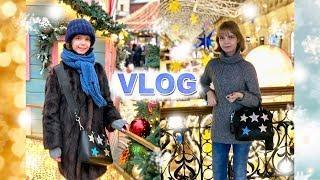 VLOGMAS: Прогулка по новогодней Москве | Покупки |