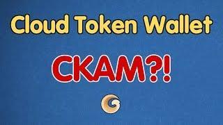 Кошелек Cloud Token Wallet   Пассивный Заработок  Подробная Инструкция На Русском
