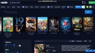 БЕСПЛАТНЫЕ ФИЛЬМЫ В HD НА 1win TV