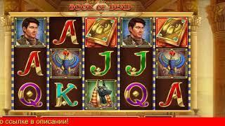 Rox casino промокод