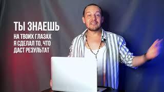 5/7 ч. Заработок на мини сайтах Артем Свиридов