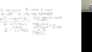 Теория полей классов, лекция 8, М.Ю.Розенблюм, 27.10.2020