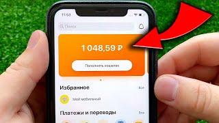 1000 РУБ В ДЕНЬ ПАССИВНО!!! Как создать пассивный доход в интернете?