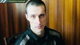 Наглядач російської колонії побив українського політв'язня