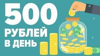 kapitalof -  Очередной вывод 5000 рублей!! 528 Рублей в день!! На автомате просто так!!!