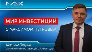 Курс для начинающего инвестора Отзыв Шамиля Тлябичева