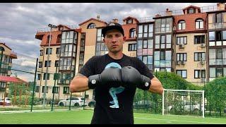 Отзыв о боксерских перчатках Ultimatum Reload Smart
