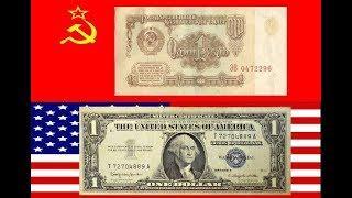 Как обменять рубли СССР на доллары США в Сбербанке? [12.07.2019]