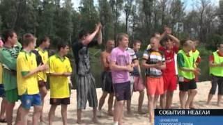 "Турнир по пляжному футболу ""Сурские пески"""