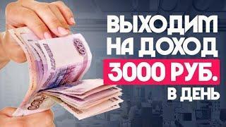 Magnatbot от 3000 рублей в месяц ничего не делая или лохотрон?