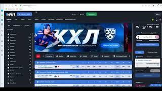 Официальный сайт букмекерской конторы 1Win