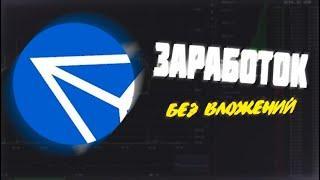TRX IN BANK ПРЕДСТАРТ НОВОГО ПРОЕКТА ДЛЯ ЗАРАБОТКА TRX(TRON)